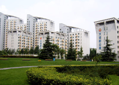 campus_international_pékin